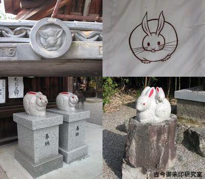 三尾神社、兎の意匠