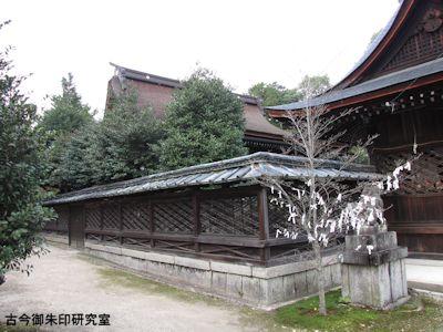 三尾神社本殿