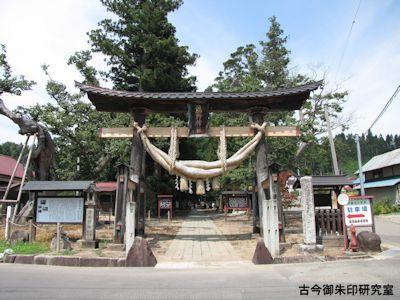 新宮熊野神社鳥居