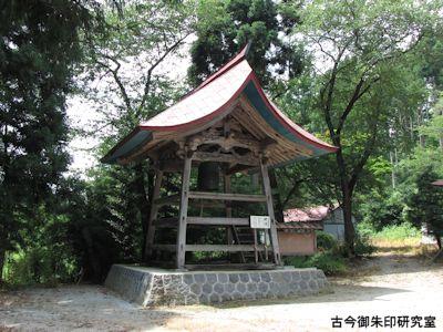 新宮熊野神社鐘楼