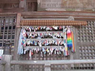 高瀧神社、底なし袋