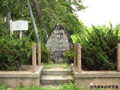 武田八幡宮、一石百観音石像