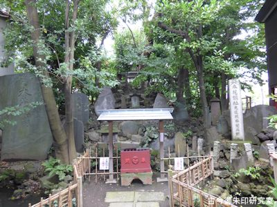 羽田神社、羽田富士