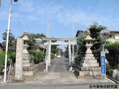 川曲神社鳥居