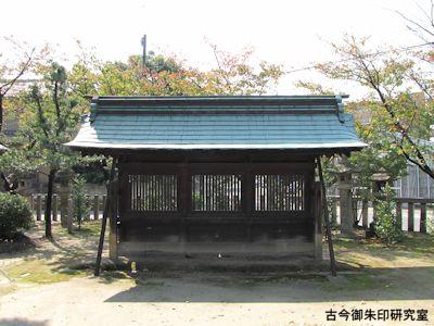 大神神社蕃塀
