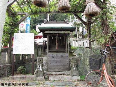 春日神社、天石門別豊玉賣売神社
