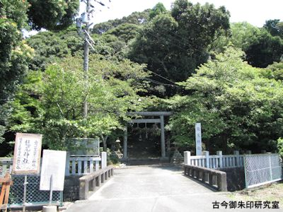 龍尾神社一の鳥居