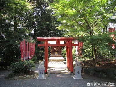 龍尾神社境内稲荷神社