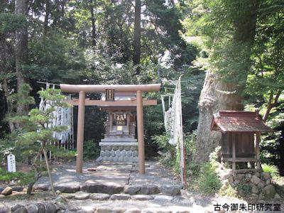 龍尾神社境内疱瘡神社