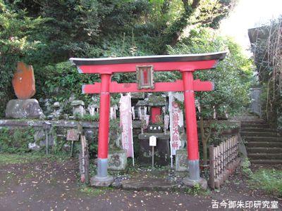 貴船神社境内稲荷神社