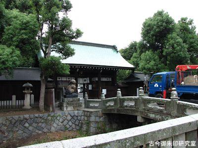 石清尾八幡宮神門と神橋