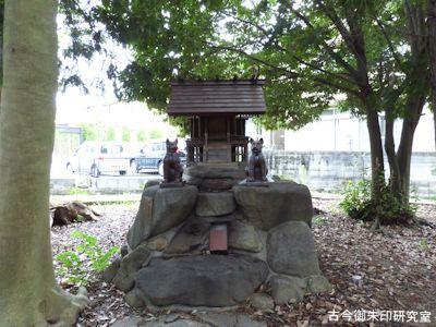 今村宮、木野山神社