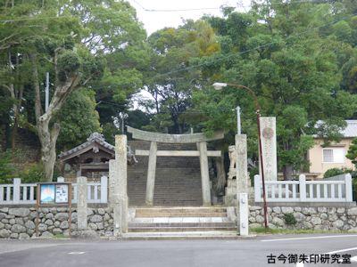 国津比古命神社