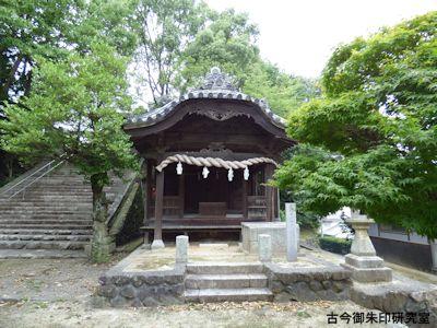 国津比古命神社金刀比羅神社