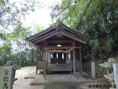 櫛玉比売命神社境内和霊神社