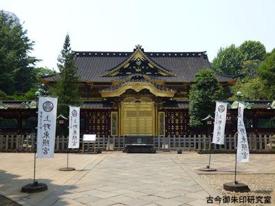 上野東照宮唐門