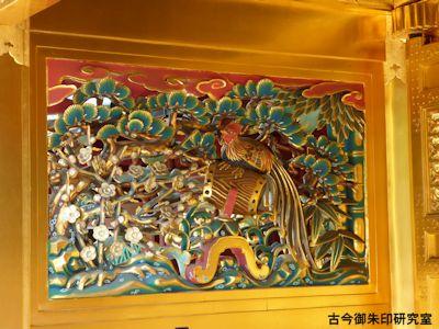 上野東照宮唐門の彫刻