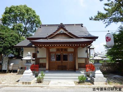 高知八幡宮祖霊社