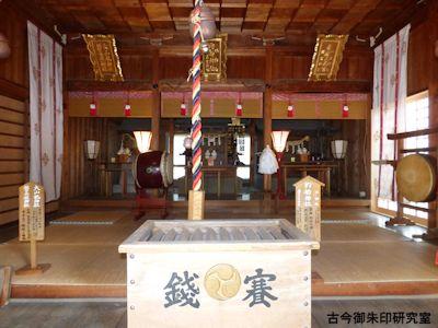 高知八幡宮合同社殿内部