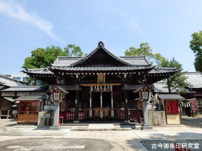 高知八幡宮拝殿