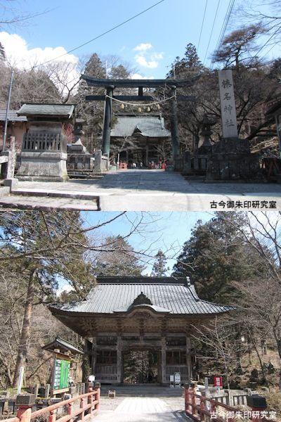 榛名神社鳥居と随神門