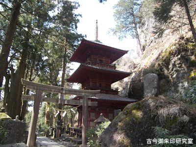 榛名神社三重塔