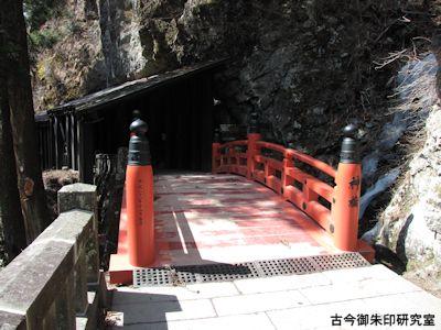 榛名神社行者橋