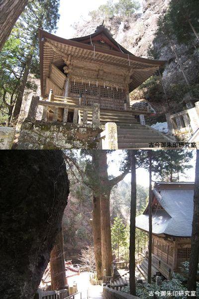 榛名神社、神幸殿と矢立杉