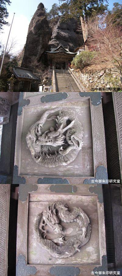 榛名神社双龍門