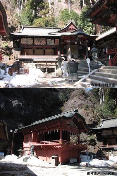 榛名神社国祖社・額殿と神楽殿
