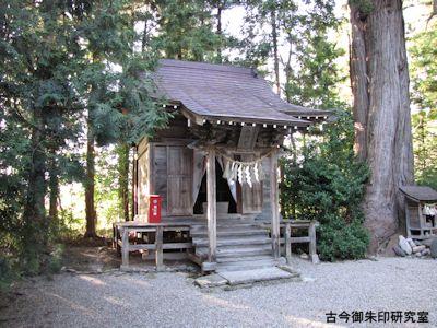 鎮守府八幡宮境内山神社