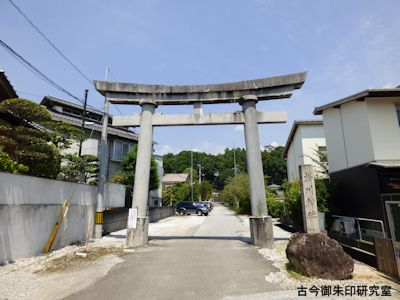 掛川神社、一の鳥居