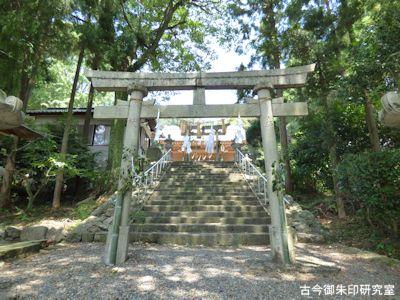 掛川神社三の鳥居