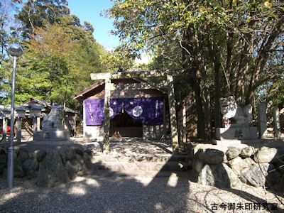 須原大社拝殿