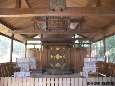 須原大社拝殿内部