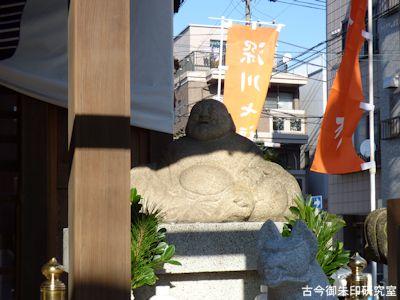 深川稲荷神社布袋尊石像