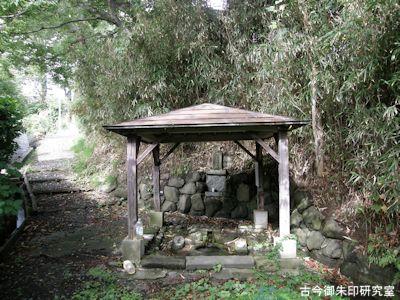 高清水霊泉