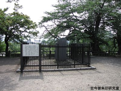 上杉神社御堂跡