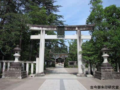 上杉神社一の鳥居