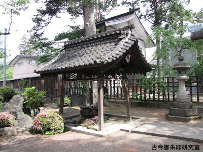 松岬神社手水舎
