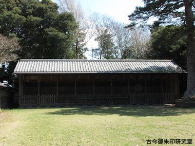 鶴谷八幡宮仮宮