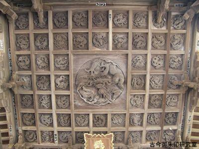 鶴谷八幡宮、百態の龍