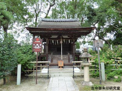 藤森神社摂社・八幡宮