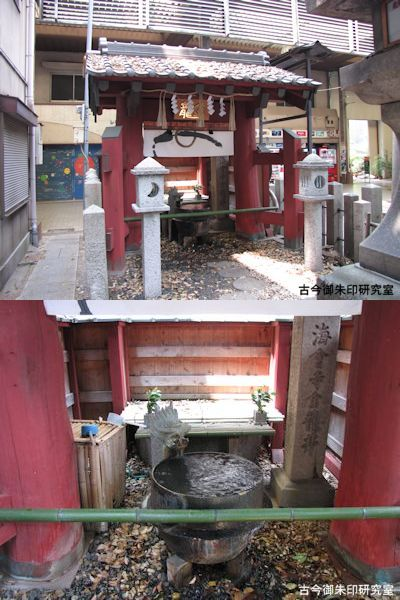 開口神社金龍井