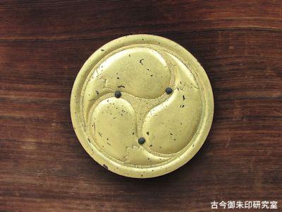開口神社神紋