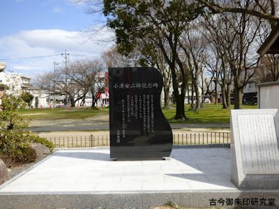 小津安二郎記念碑