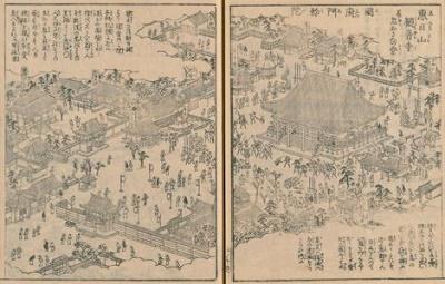 津観音(伊勢参宮名所図会)