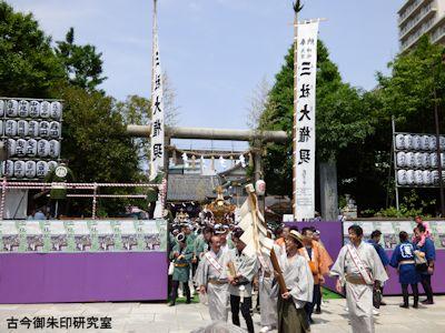 浅草神社三社祭