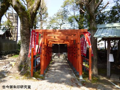 三吉稲荷神社