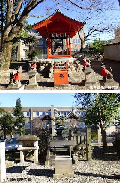 福寿稲荷神社・津島神社
